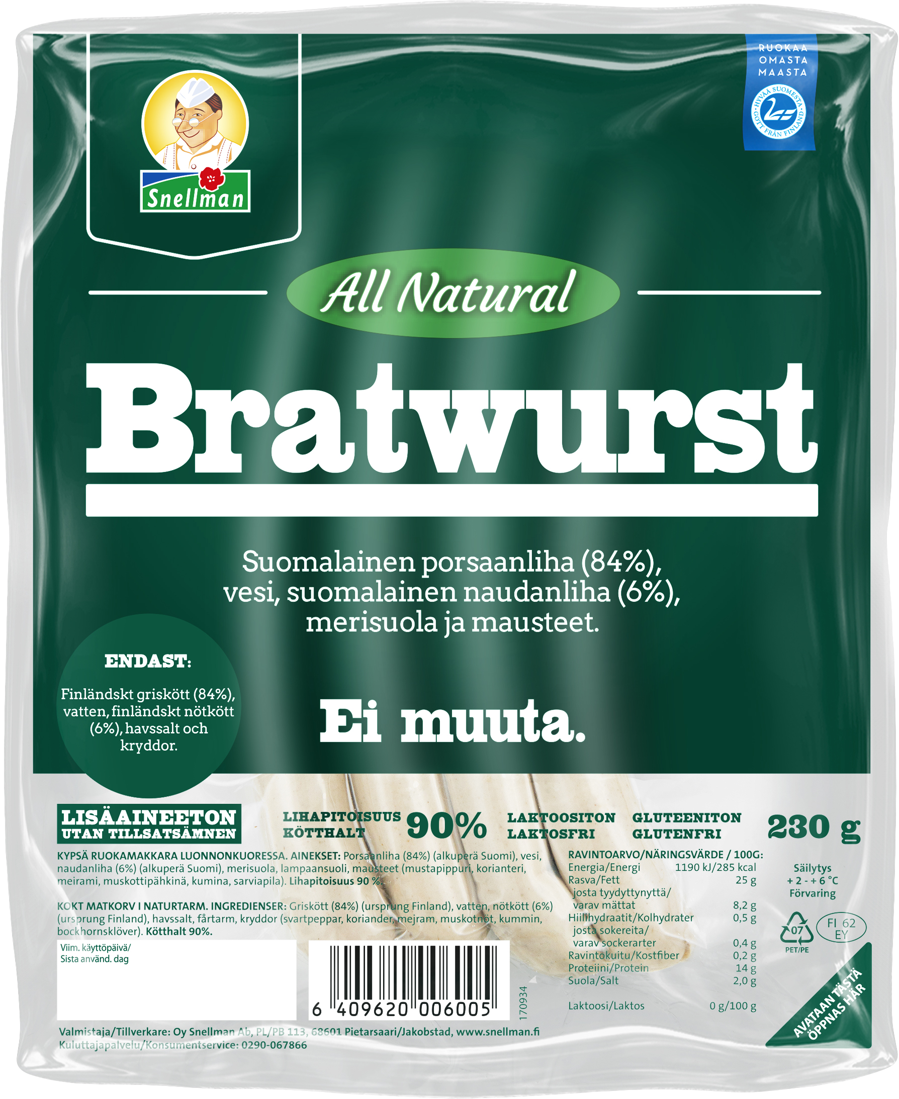 all natural bratwurst 230 g